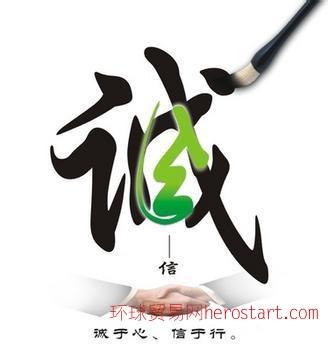 潍坊本地软件定制开发服务