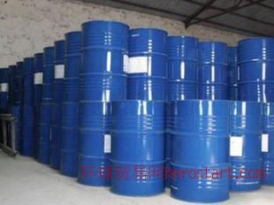 广州现货进口马来西亚椰子油脂肪酸    陈生