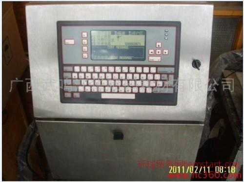 电脑喷码机湖南销售中心