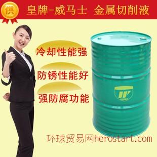 皇牌切削液 水溶性油 防锈切削液 CNC101切削液 厂家金属加工油
