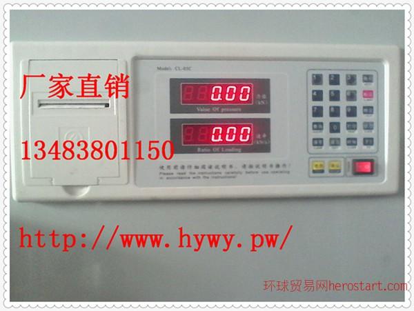 CL-03测力显示控制仪的价格、型号、图、厂家等