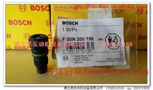 博世F00N200798溢油阀传感器