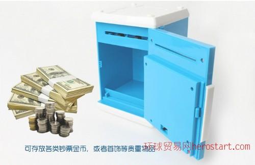 密码箱存钱罐