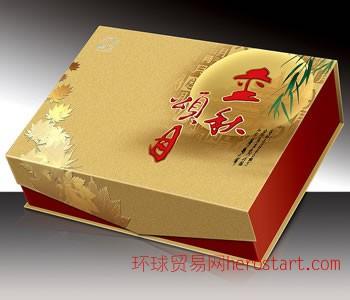 精包装礼品盒