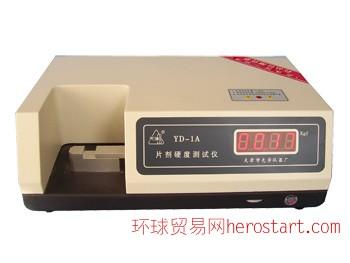 药典仪器片剂硬度测试仪YD-1A