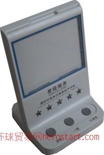 USB评价器 服务评价器