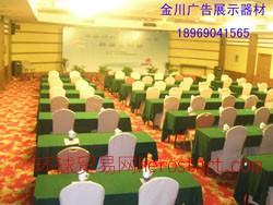 杭州会议会场布置 杭州会议背景布置制作