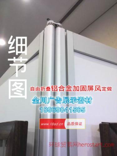 杭州投影机出租 投影仪大折叠幕布会场投影租用