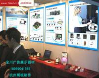杭州展板设计制作POP海报形象策划设计制作