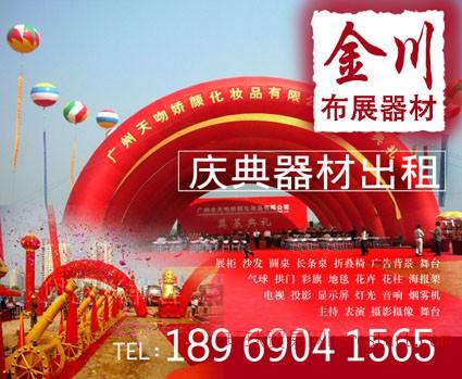 杭州充气拱门出租 开业气球庆典空飘租赁