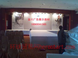 杭州晚会场地布置杭州舞台背景布置 杭州舞台背景