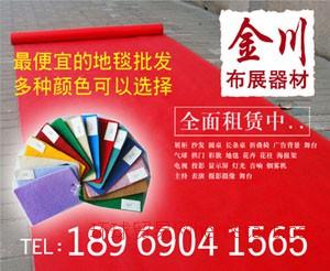杭州展会设计 杭州展会搭建公司 杭州促销展会制作