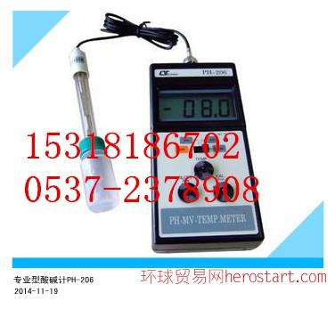 专业型酸碱计PH-206