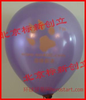 通州氦气球
