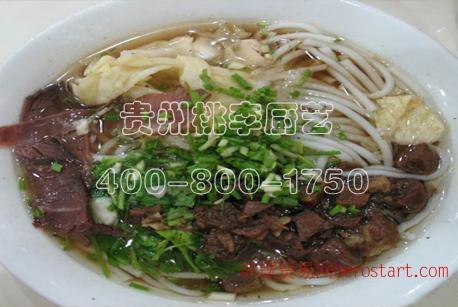贵州花溪牛肉粉配方培训