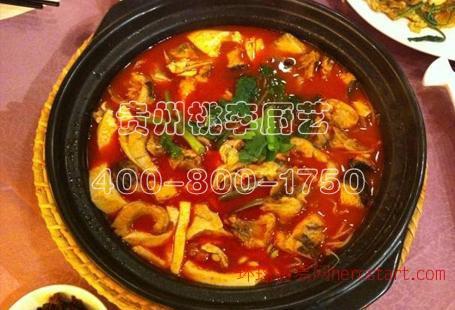 学凯里酸汤鱼到哪里学 贵州桃李厨艺培训学校