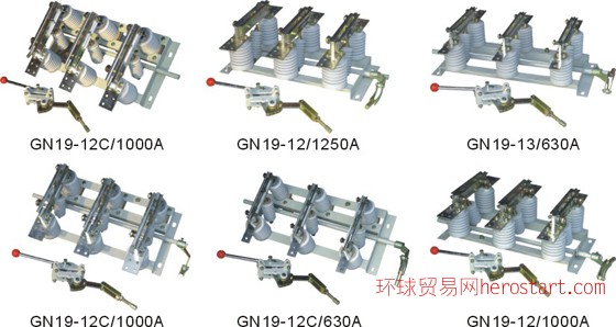 20kV户内高压隔离开关GN19-20