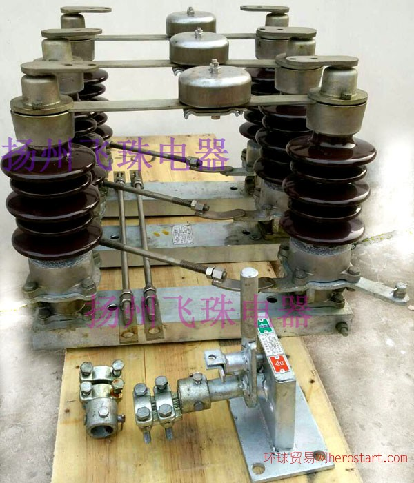 GW4-10TQ不锈钢隔离开关
