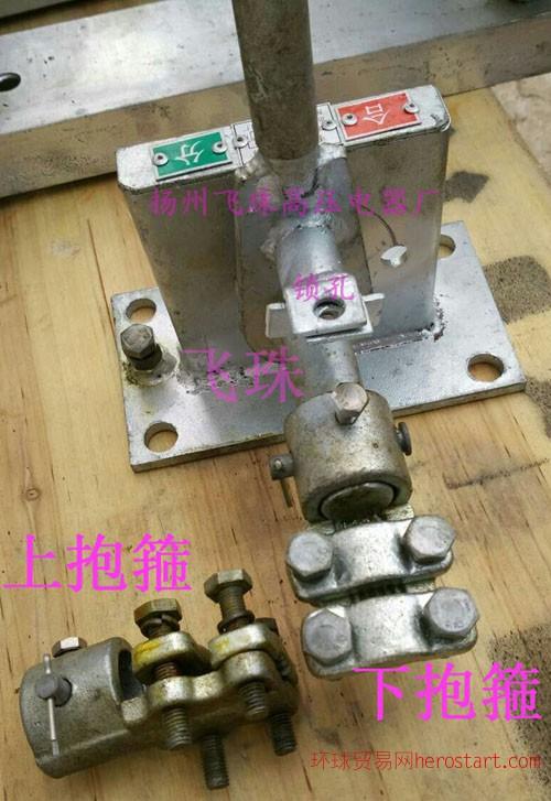 CS11G改进型手动操动机构