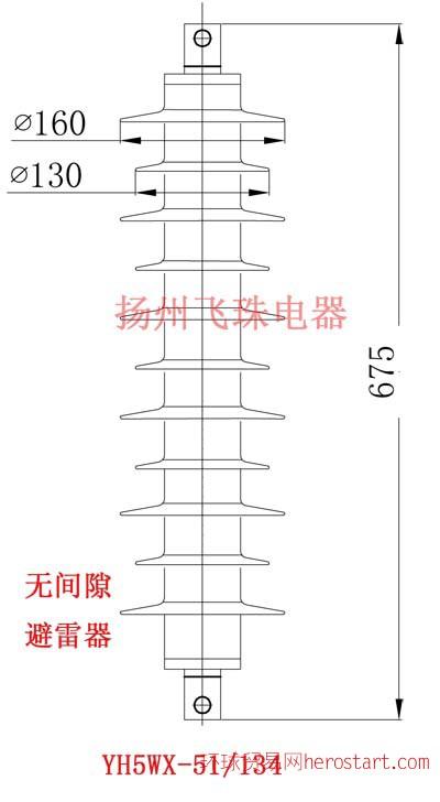 20kV高压穿墙套管CWC-24_CWC-20