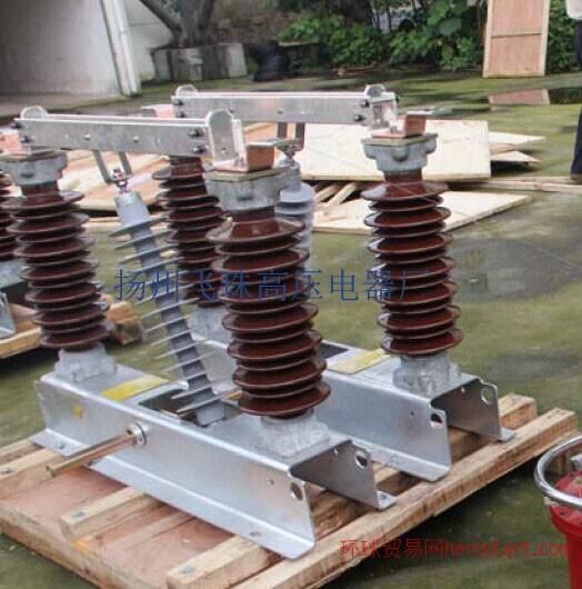 GW4-27.5T户外铁路电动隔离开关