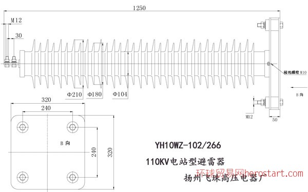 YH10WZ-102_266飞珠牌避雷器