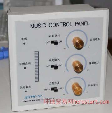 音乐喷泉控制器 XHYK-10