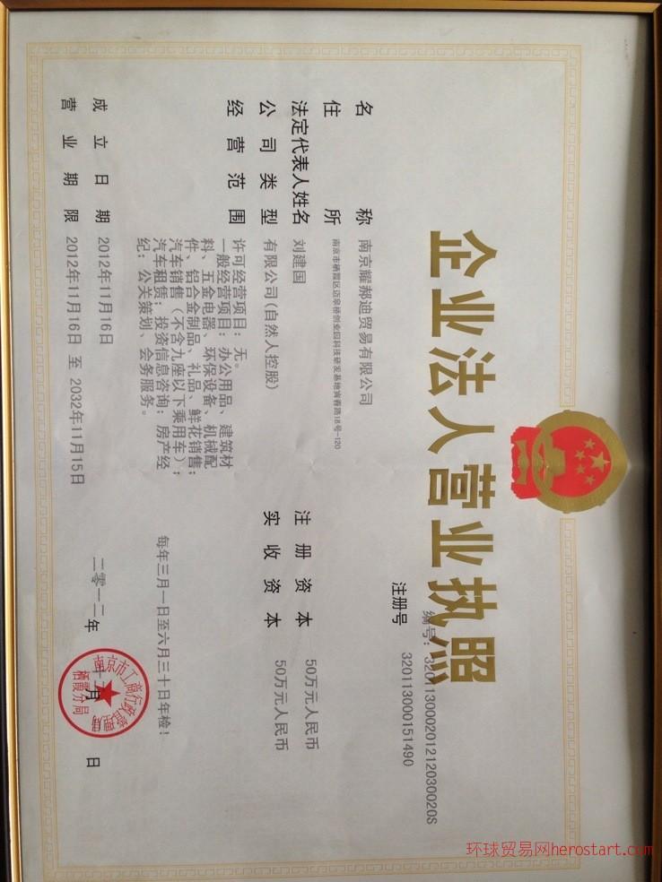 南京商务汽车租赁您信赖的租车行