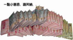 无抵押低息贷款 资金周转急用钱来就借当场得款