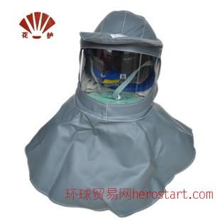 防酸面罩 披肩面罩 防强酸碱油头套 耐酸防护面具防冲击防沙头罩