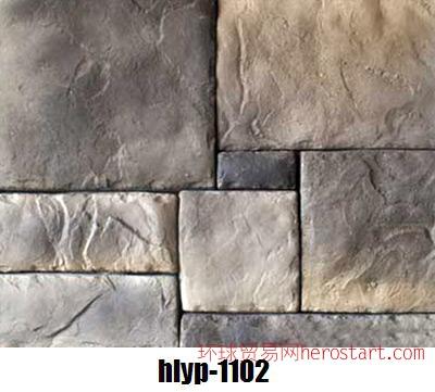 批发河南河洛文化石板岩