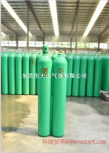 东莞供应氢气