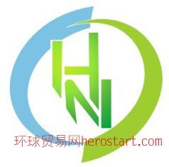 提供专业节能评估能源审计报告咨询服务