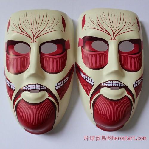 日本动漫面具 巨人面具