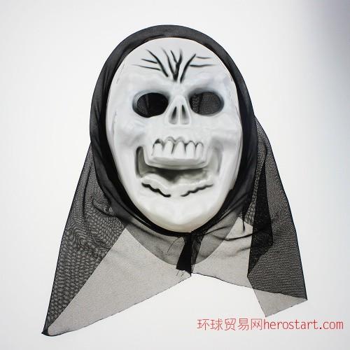 万圣节面具 鬼节狂欢用品 流血面具 死神来了