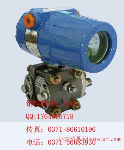 SWP-T51DP,差压变送器,昌晖