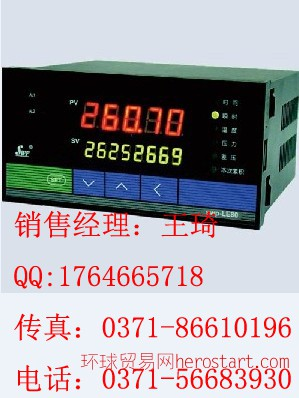 积算仪,SWP-LK802,流量积算仪