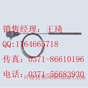温度变送器,SWP-T101,昌晖