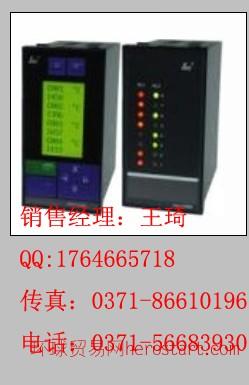 温度巡检仪,SWP-LCD-MD807,昌晖
