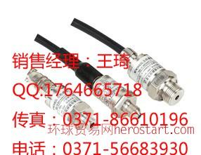 代理压阻式压力传感器,MPM388,压力变送器