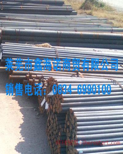 莱钢产圆钢Q235Q345B普圆代理商