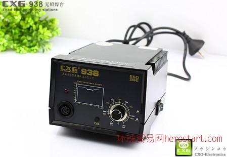 创新高CXG938恒温无铅焊台