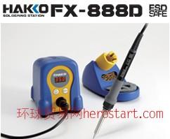 日本HAKKO FX-888D白光焊台