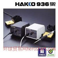 白光936焊台