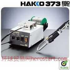 日本白光HAKKO373自动送锡机