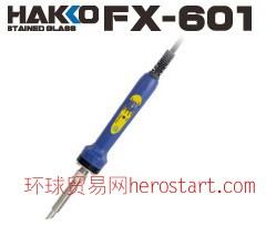 日本白光HAKKO FX-601调温电烙铁