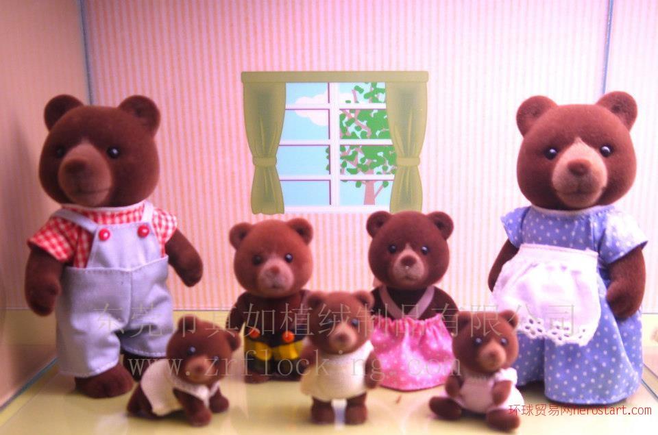东莞植绒加工厂真如植绒厂提供棕熊植绒植毛加工