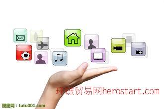 专业服装APP开发 广州APP开发公司
