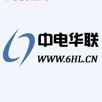 濮阳建站找中电华联[WWW.6HL.CN]
