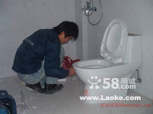 广州维修马桶广州更换新装马桶配件洗手盆